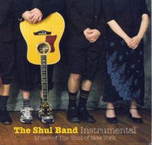 Shul Band CD