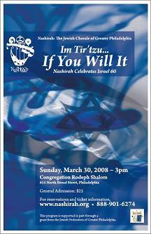 Nashirah Concert Poster 2008