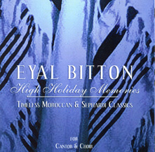 Eyal Bitton CD