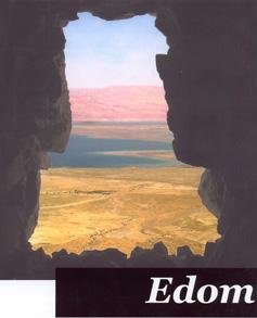 Eyal Maoz CD Edom
