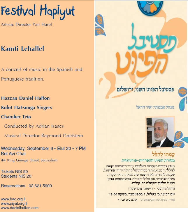 Festival Hapiyut