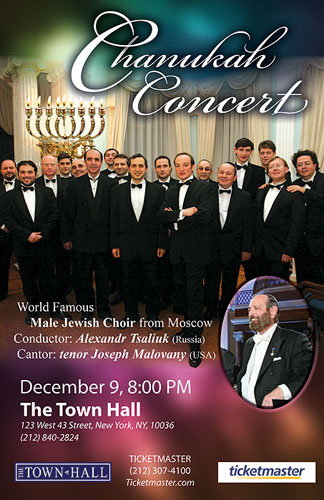 Moscow Male Jewish Choir