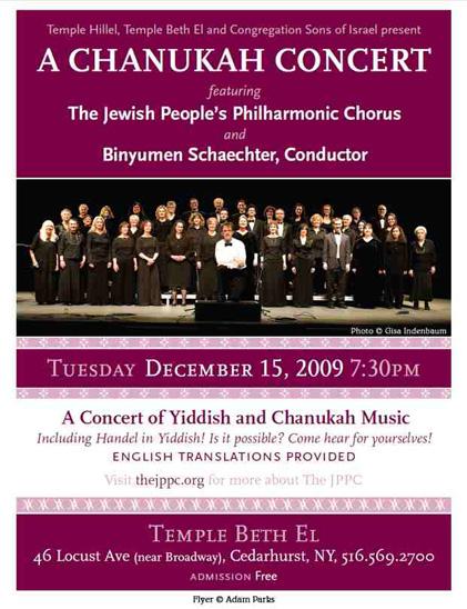 Chanukah Concert Jewish People's Philharmonic Chorus